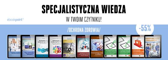 box_ochrzdr
