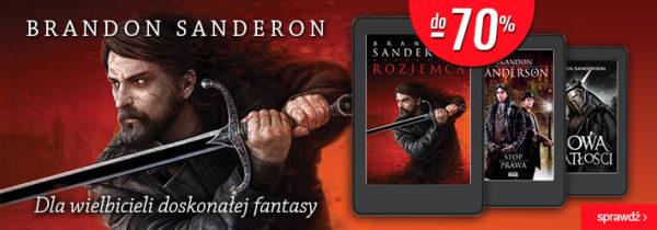 sanderson_ebooki