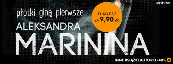 marinina_sliderpb1