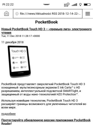 Test czytnika PocketBook Touch Lux 4   Świat Czytników